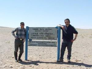 Gobi Desert (restricted zone)