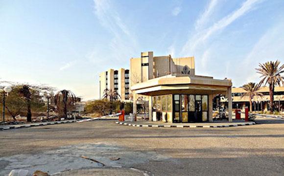 Riyadh's Iraq Hospital